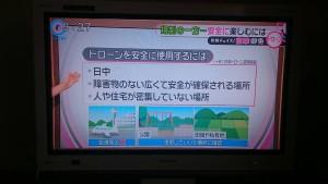 """フジテレビ """"とくダネ!"""""""