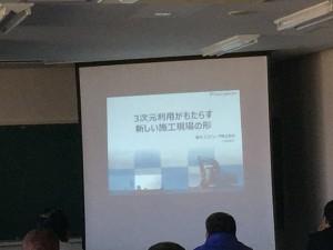 福井コンピューター、現場管理にドローン活用、説明会