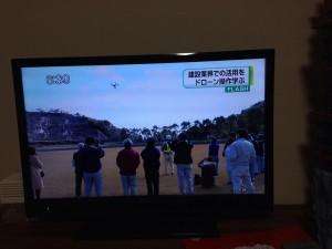 宮崎TV 夕方のニュース放映