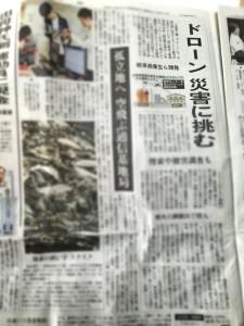 読売新聞(岐阜支局)2016/4/4朝刊